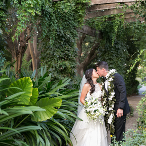 Celine & Wesley - Reception at Texas Discovery Garden