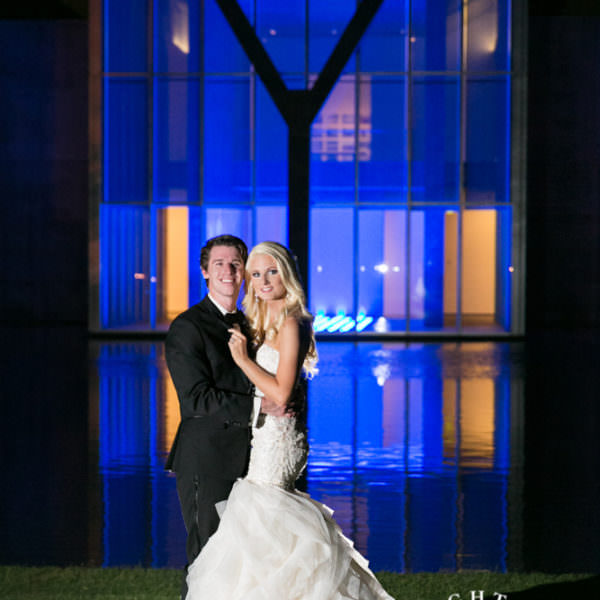 Brianna & Ross - Portraits at TCU Campus and Reception at the Modern Art Museum