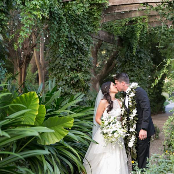 Celine & Wesley - Reception at Texas Discovery Garden